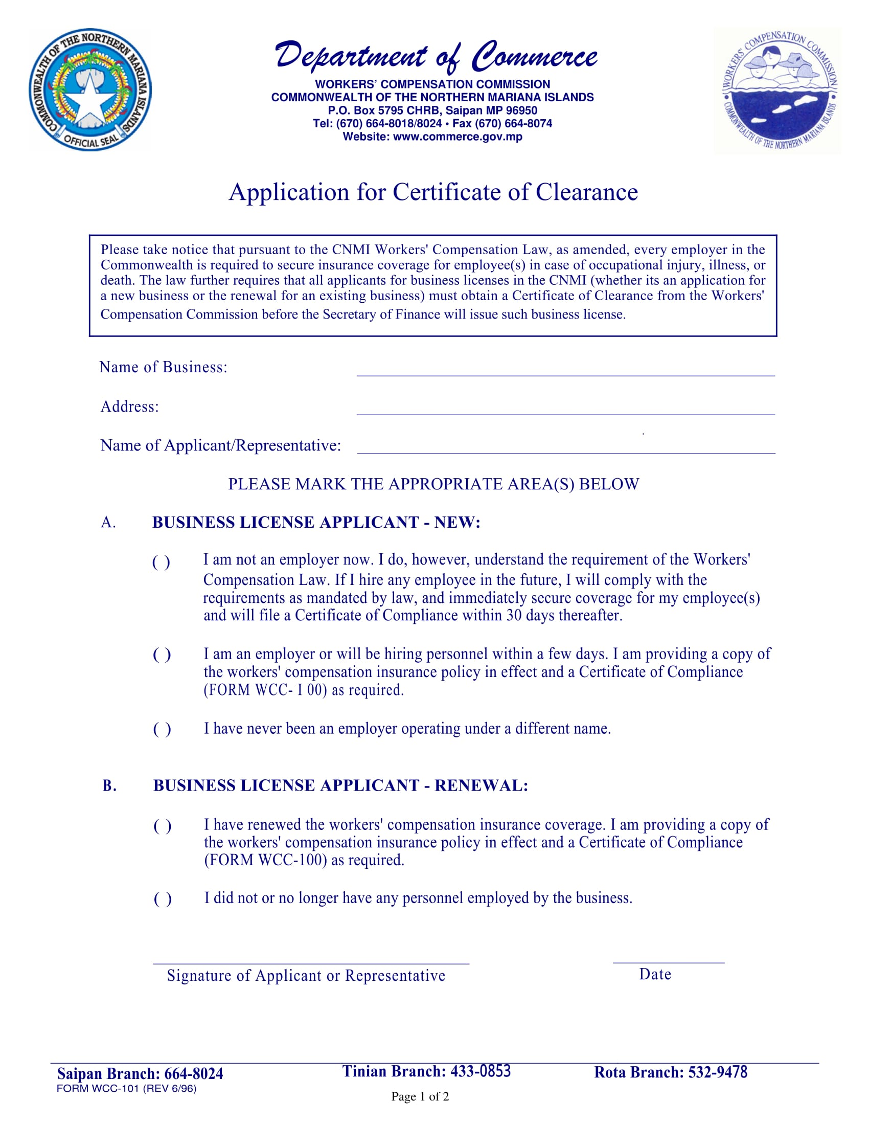 workers compensation clearance application form 1