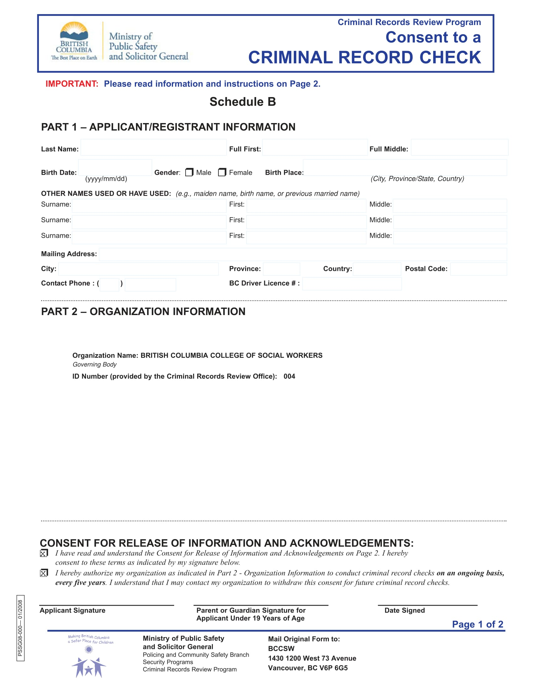 criminal record check or review form 1