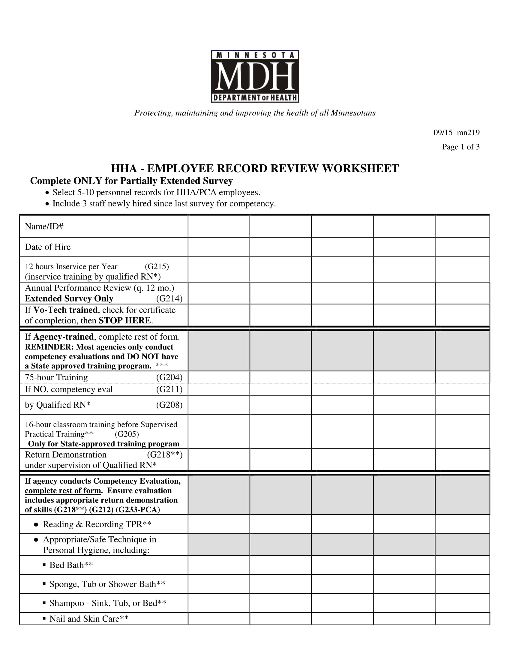 employee record review form 1