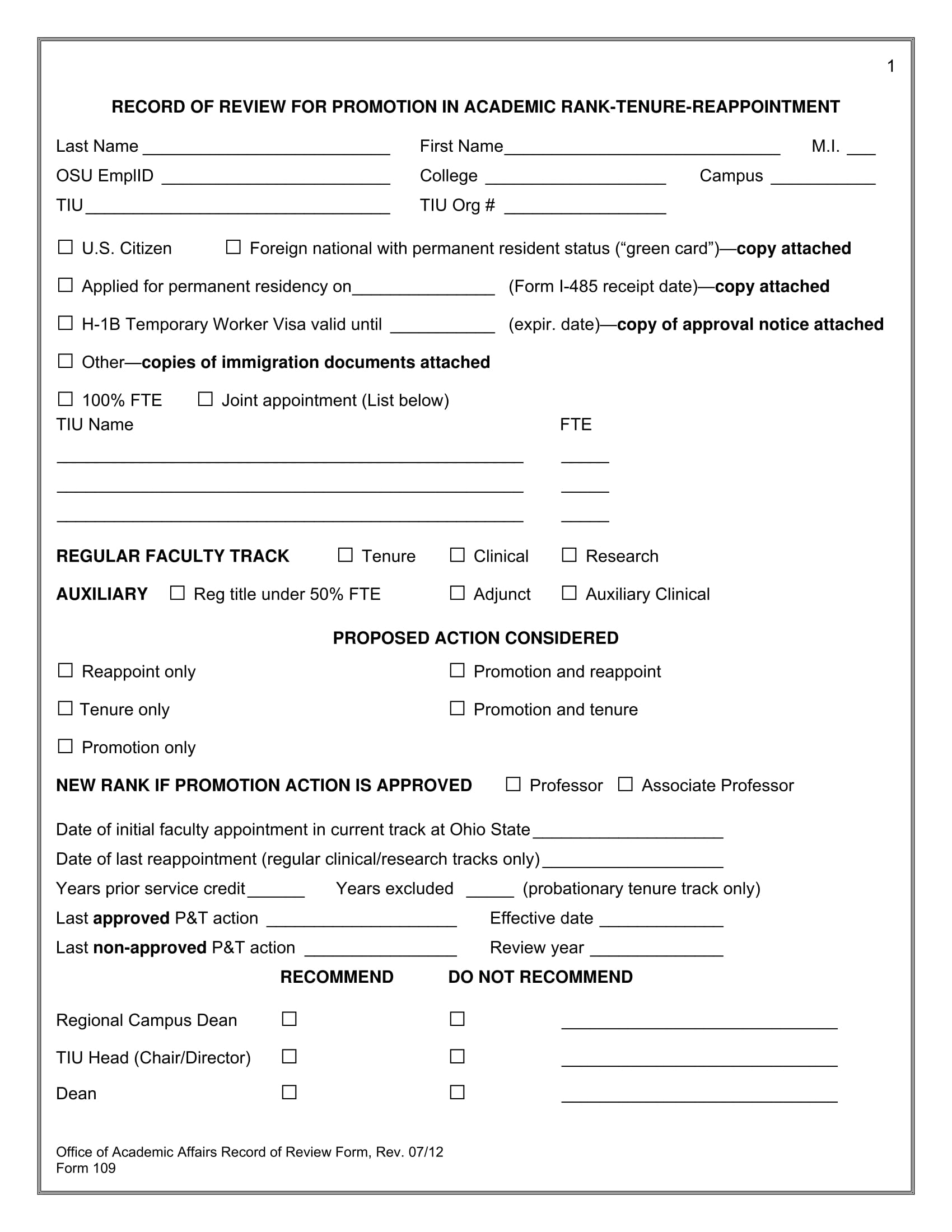 promotion record review form 1