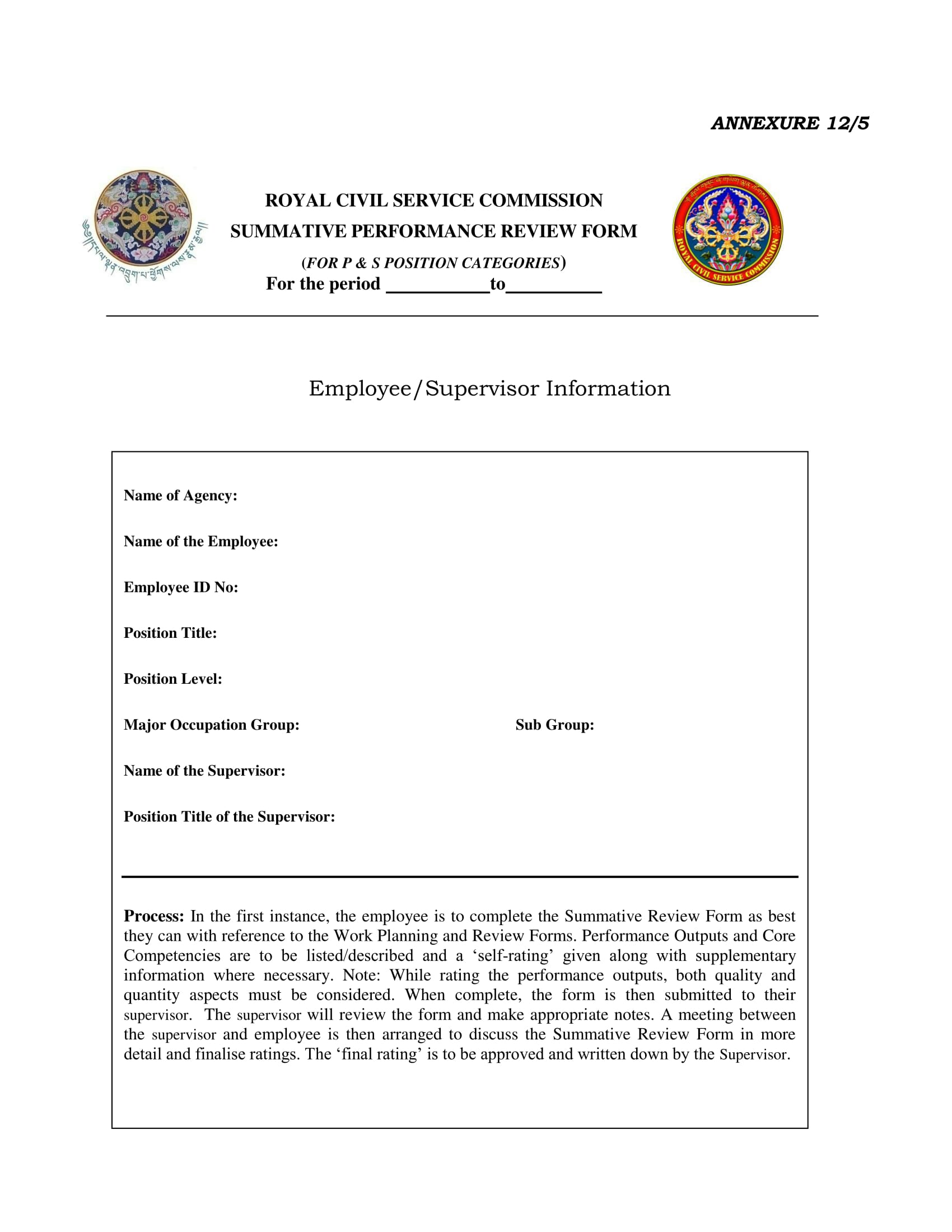 summative employee performance review form 1