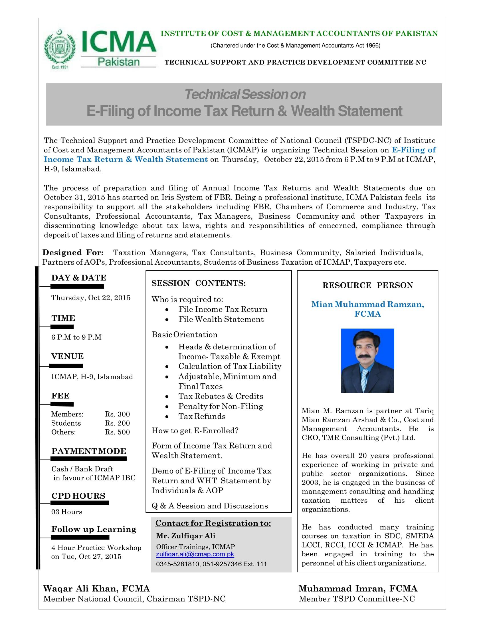 wealth statement event registration form 1