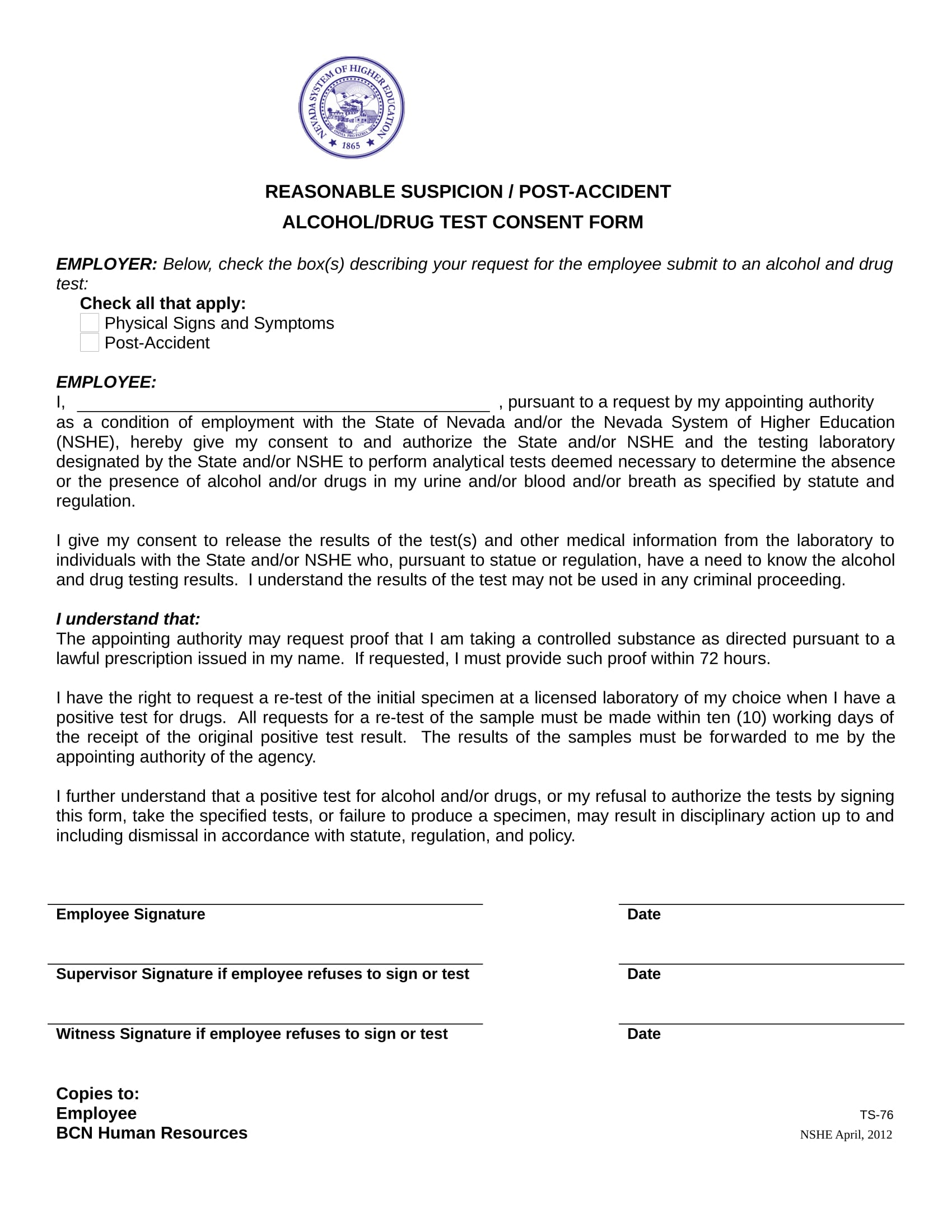 alcohol drug test consent form 1