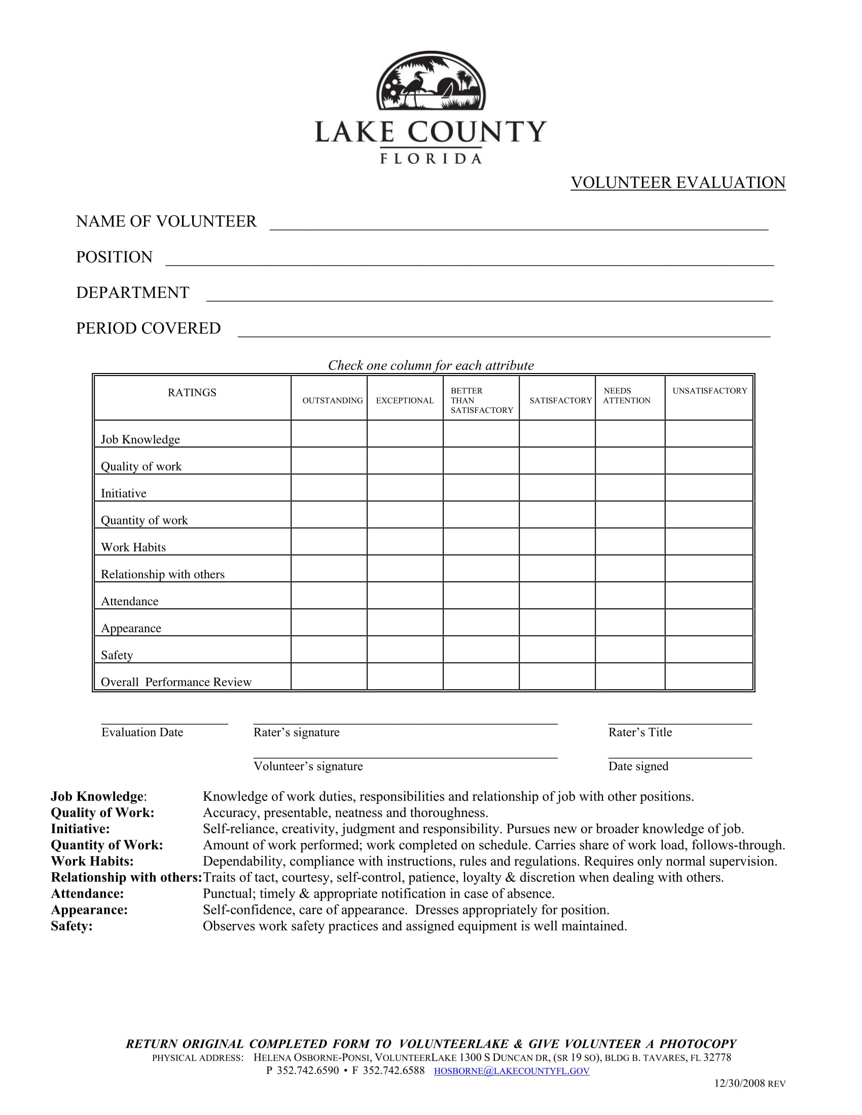 county volunteer evaluation form 1
