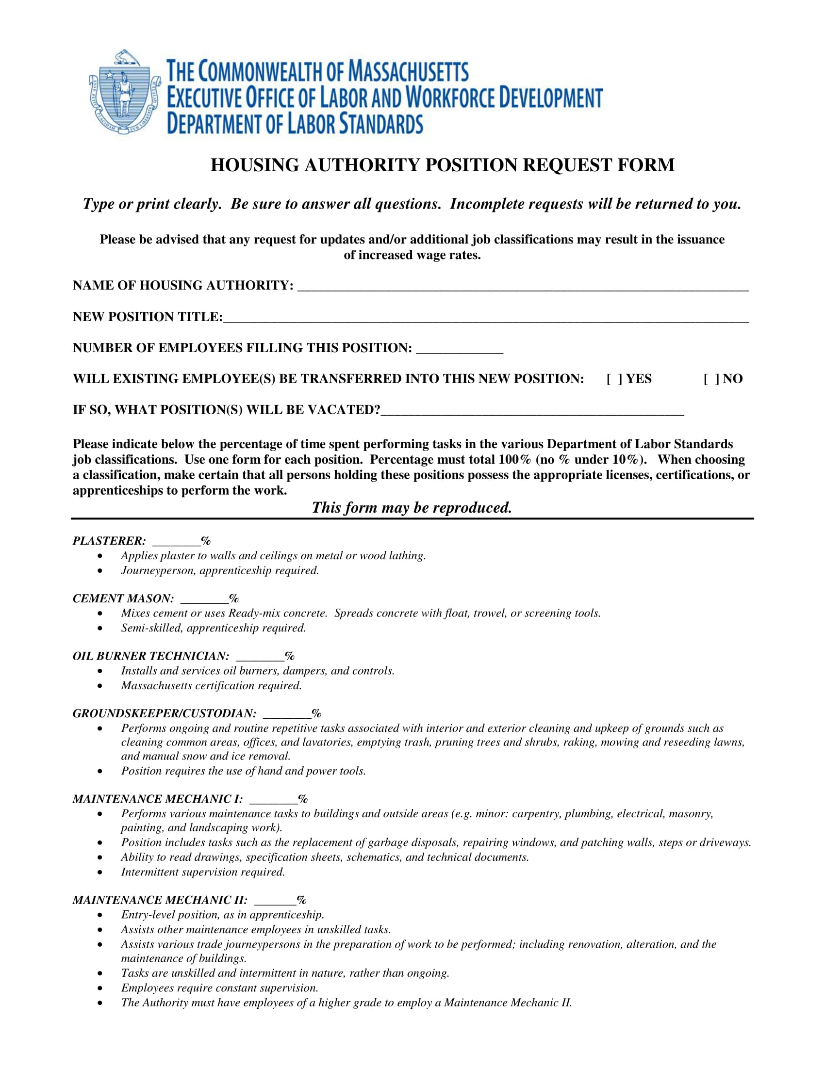 housing authority position request form 1