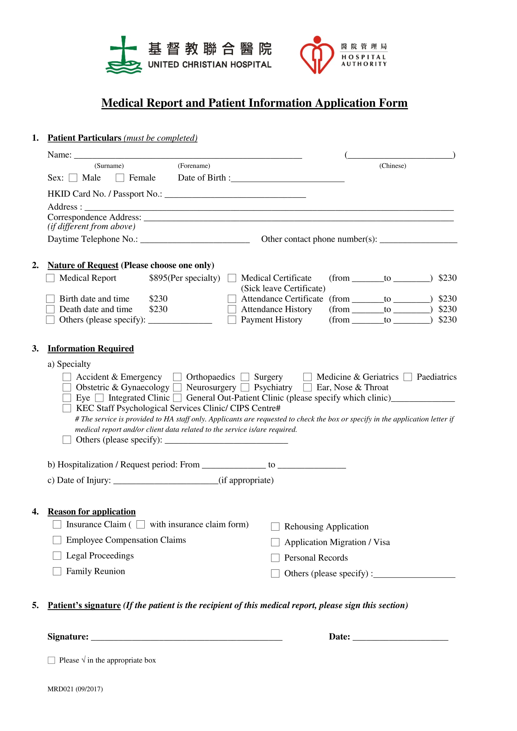 request for patient's medical report form 1