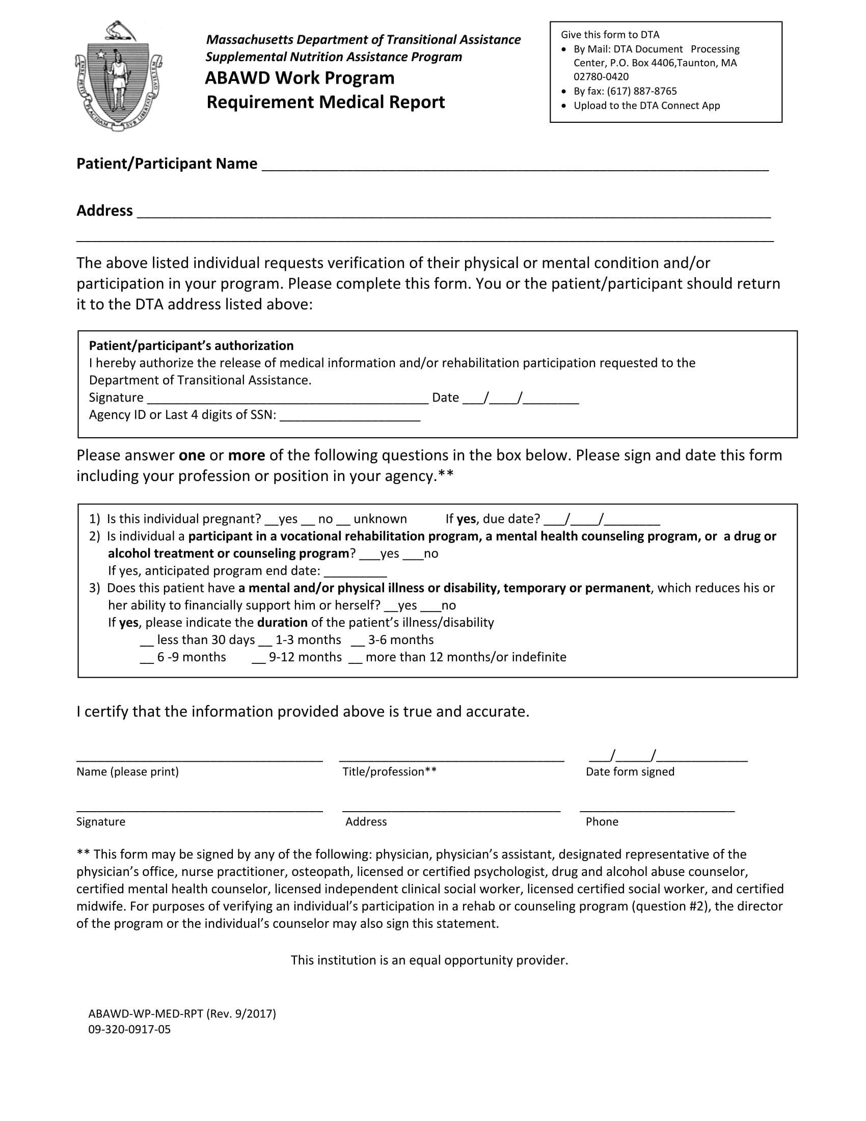 requirement medical report form 1