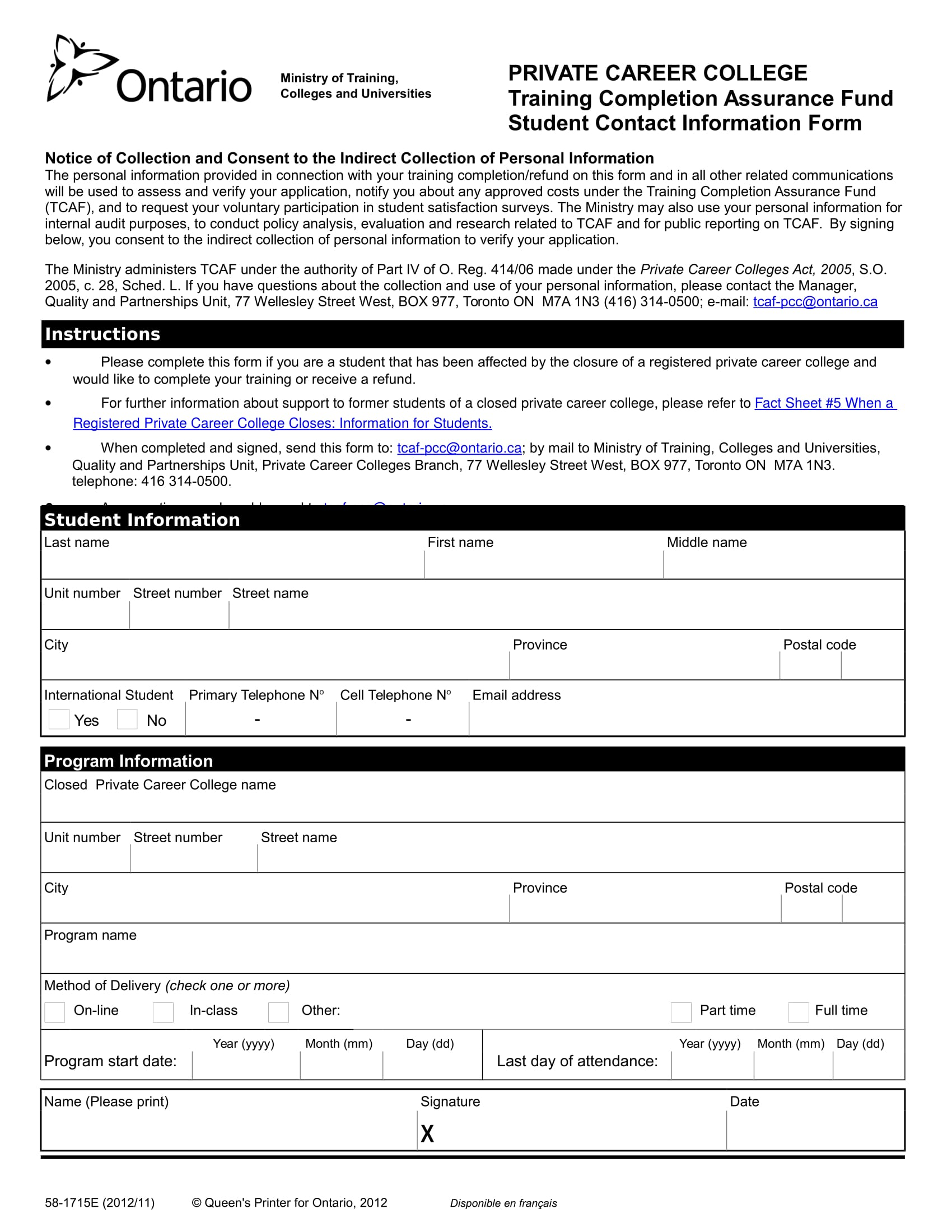 student contact information form 1