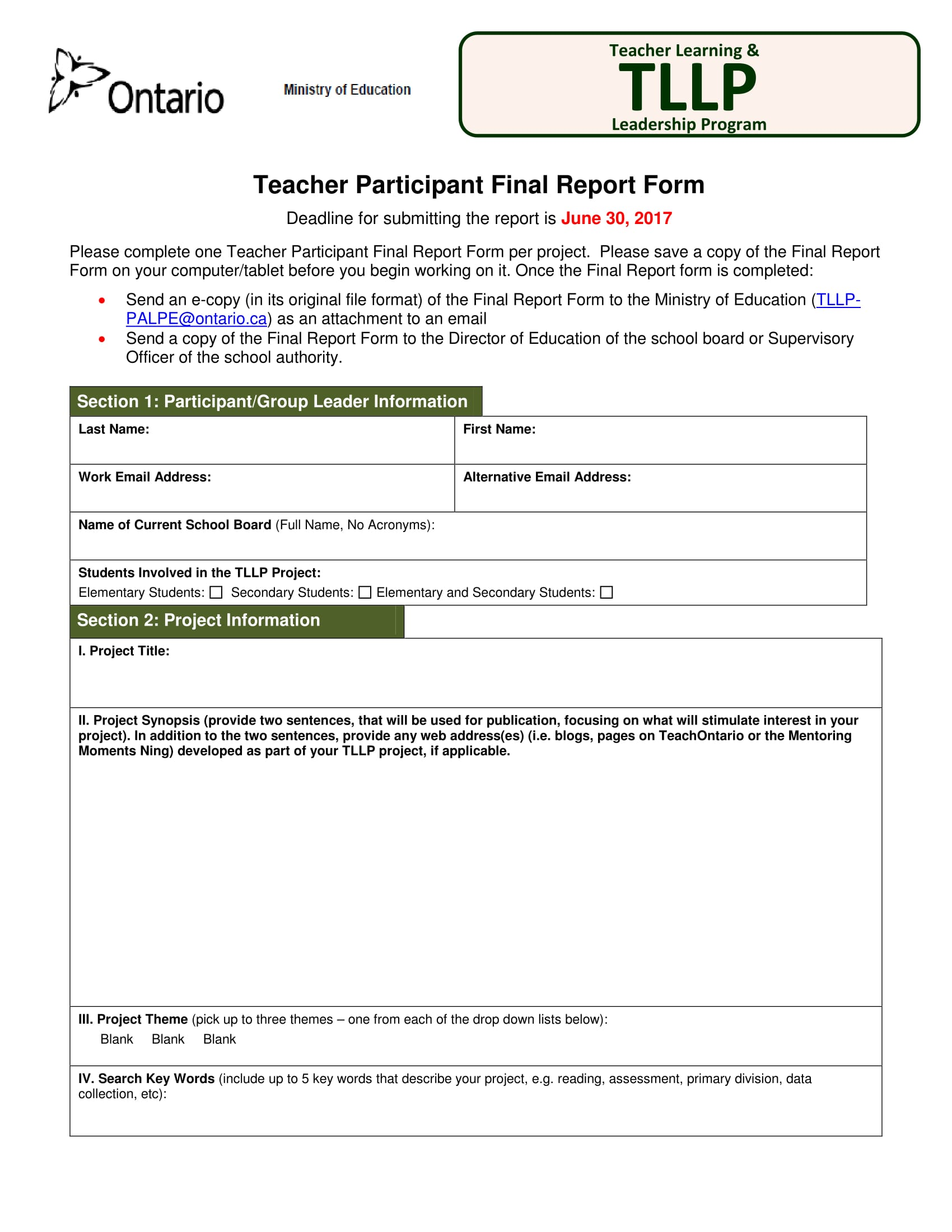 teacher participant final report form 1
