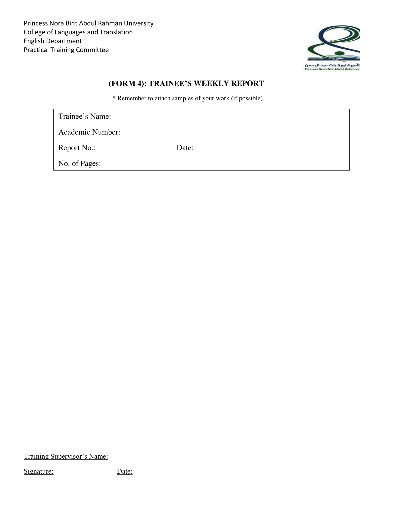 trainee's weekly report form 1