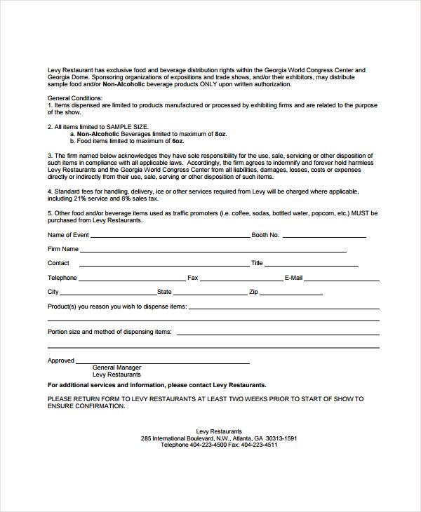 restaurant authorization request form