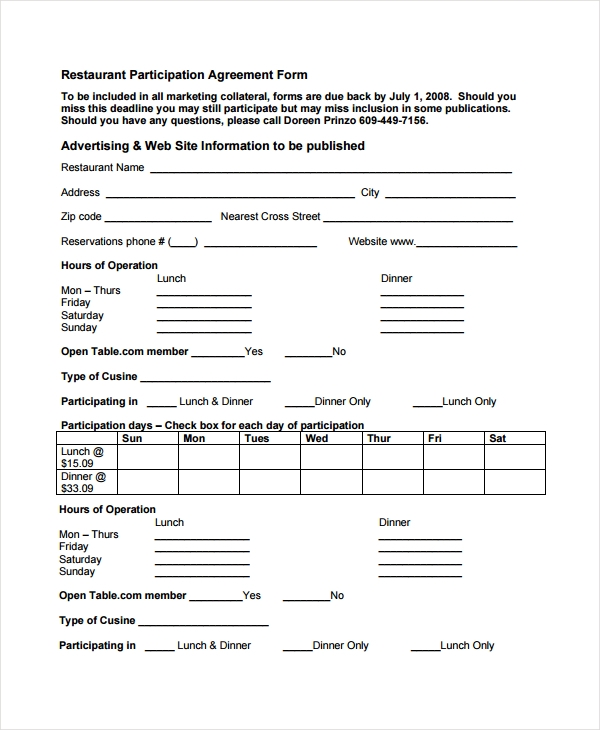 restaurant participation agreement form