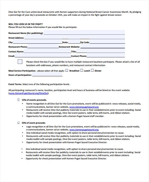 restaurant participation form