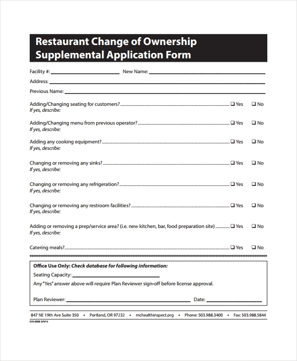 supplemental restaurant application form