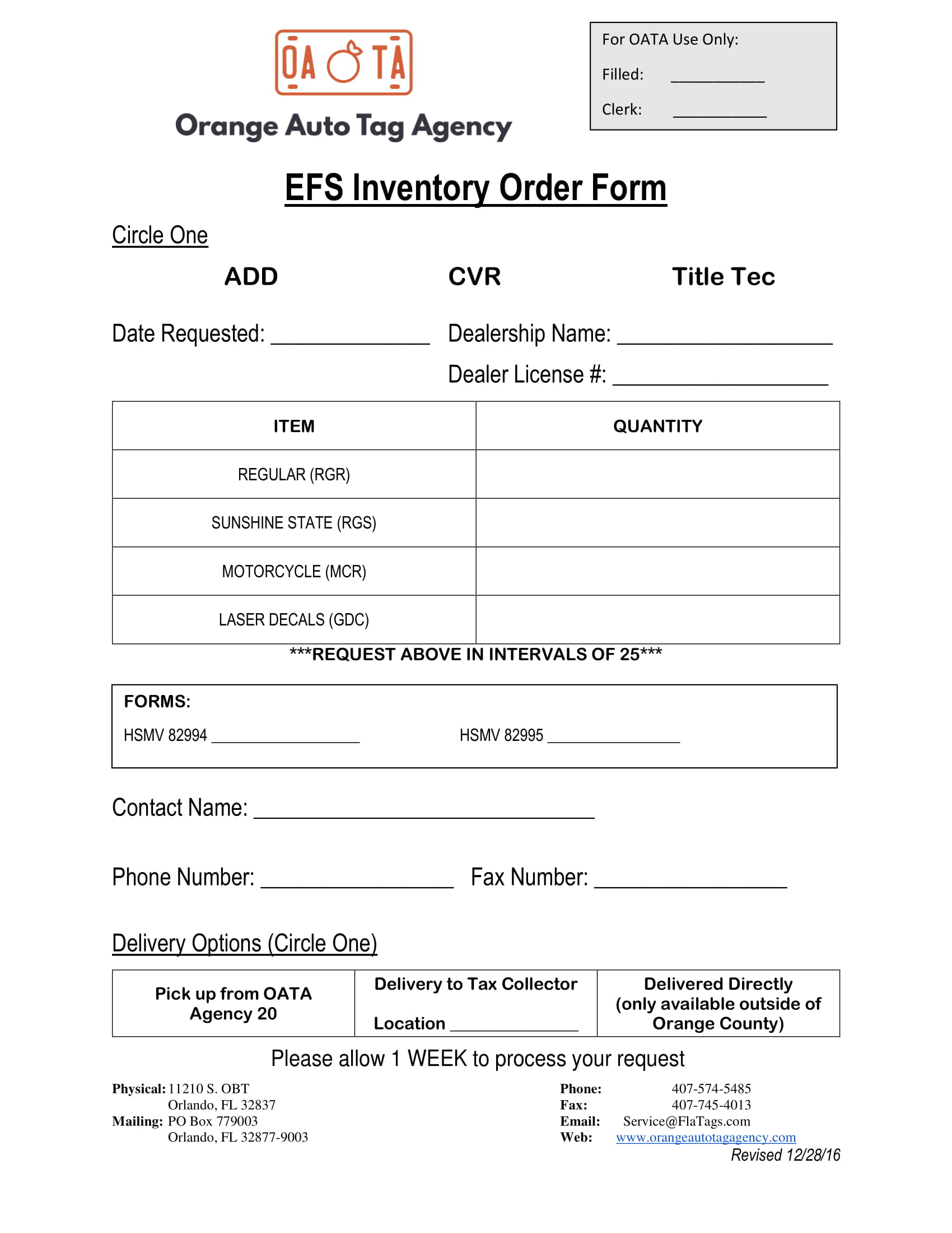 auto inventory order form 1