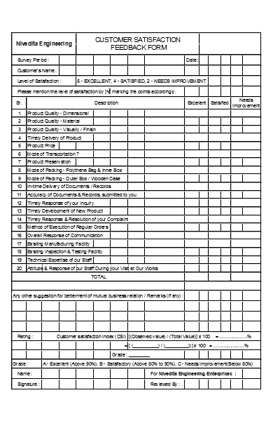 customer satisfaction feedback survey form