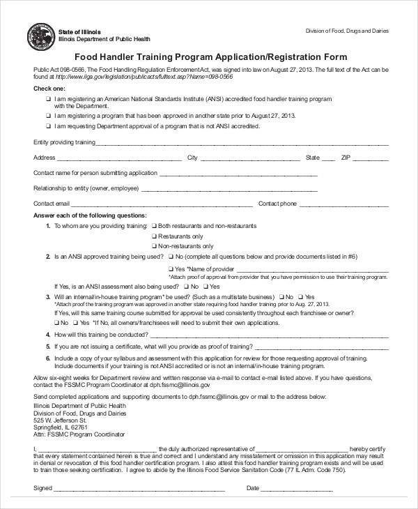 food handler training application form