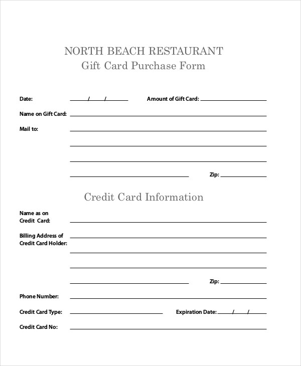 gift card purchase form