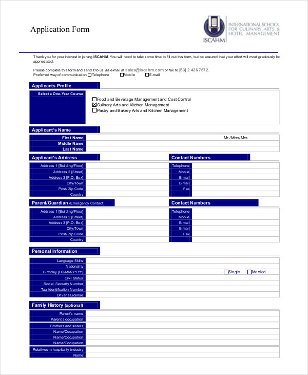kitchen management application form