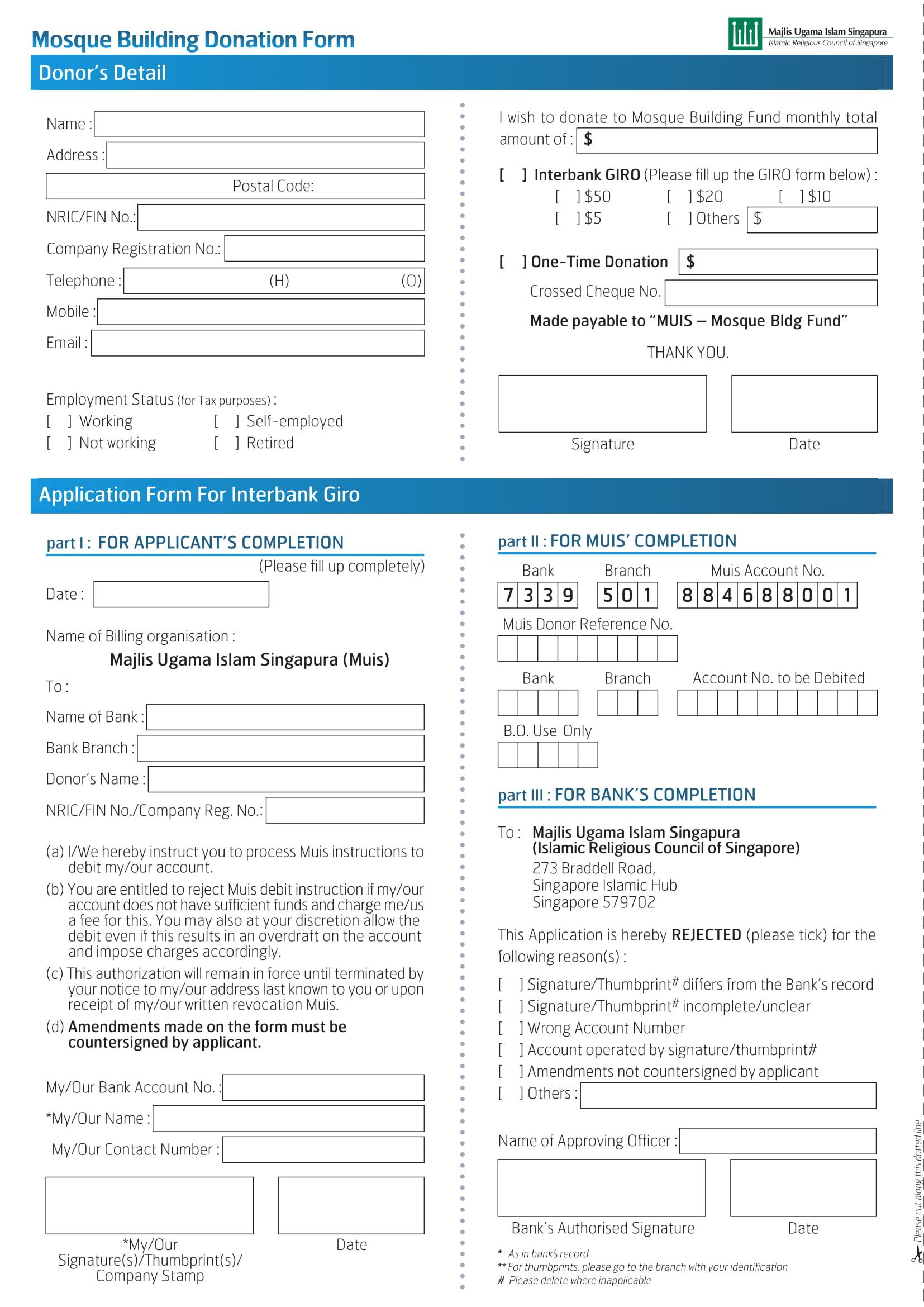 mosque building donation form 1