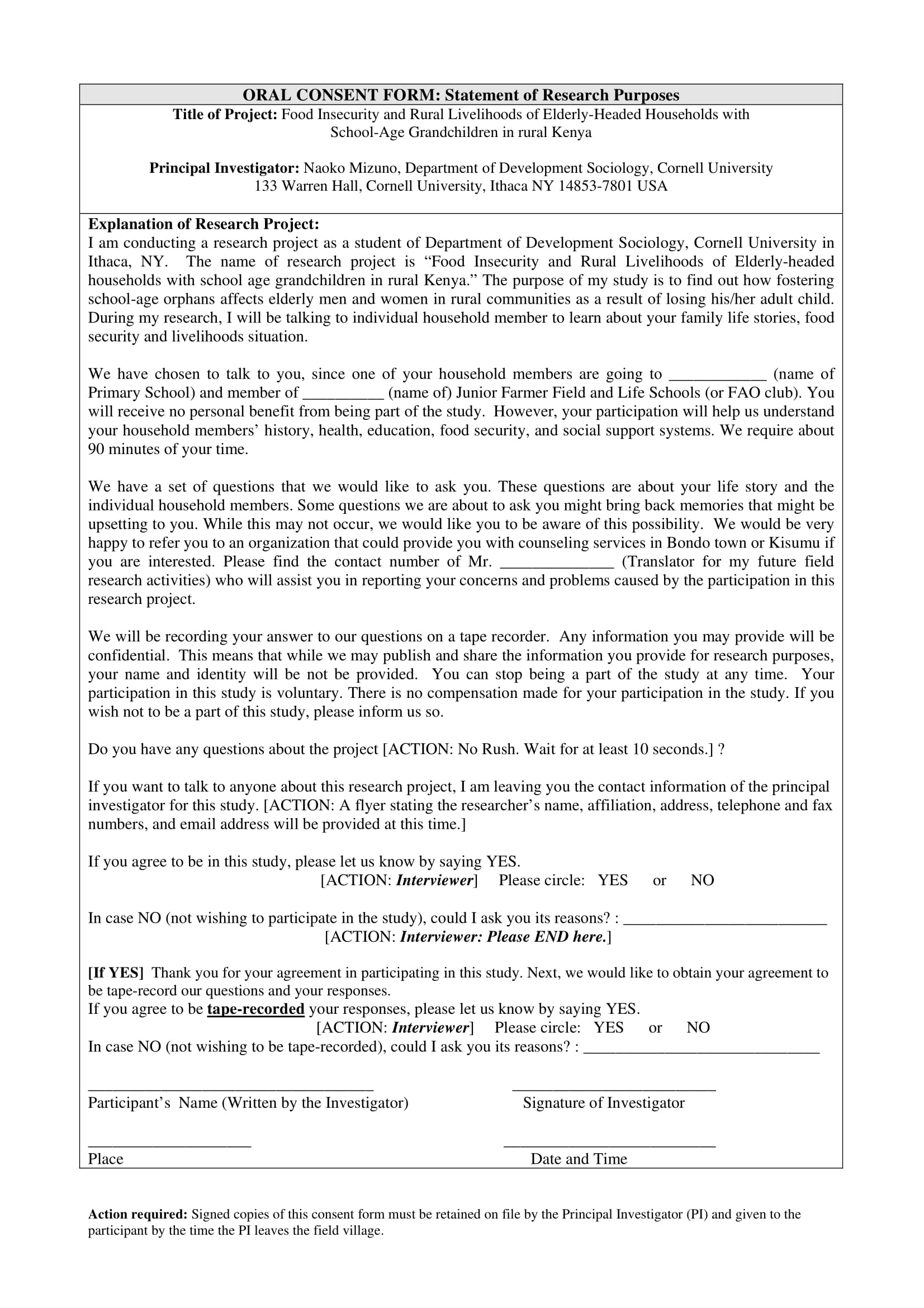 oral consent form sample 1