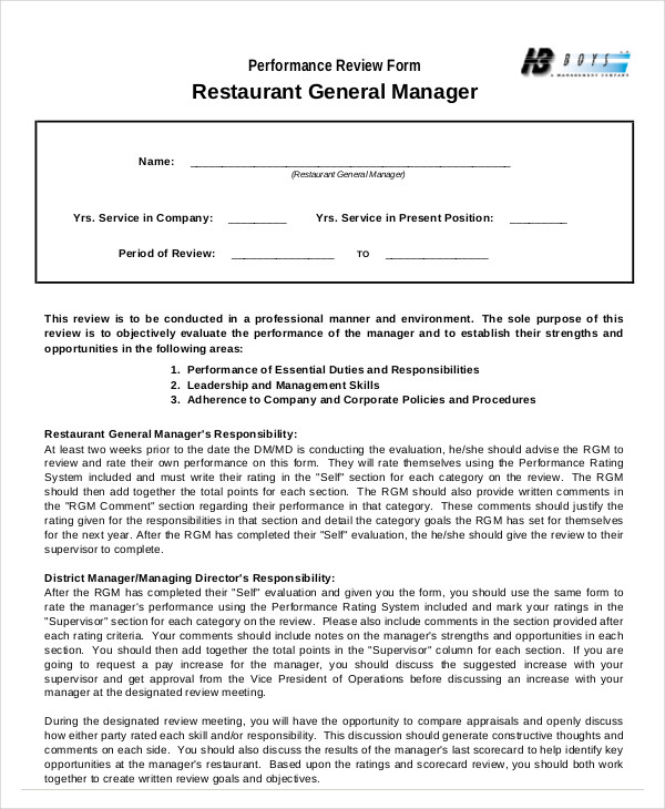 restaurant general manager performance review form