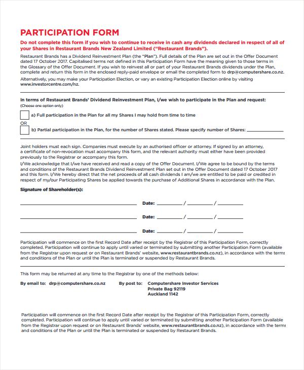 restaurant plan participation form