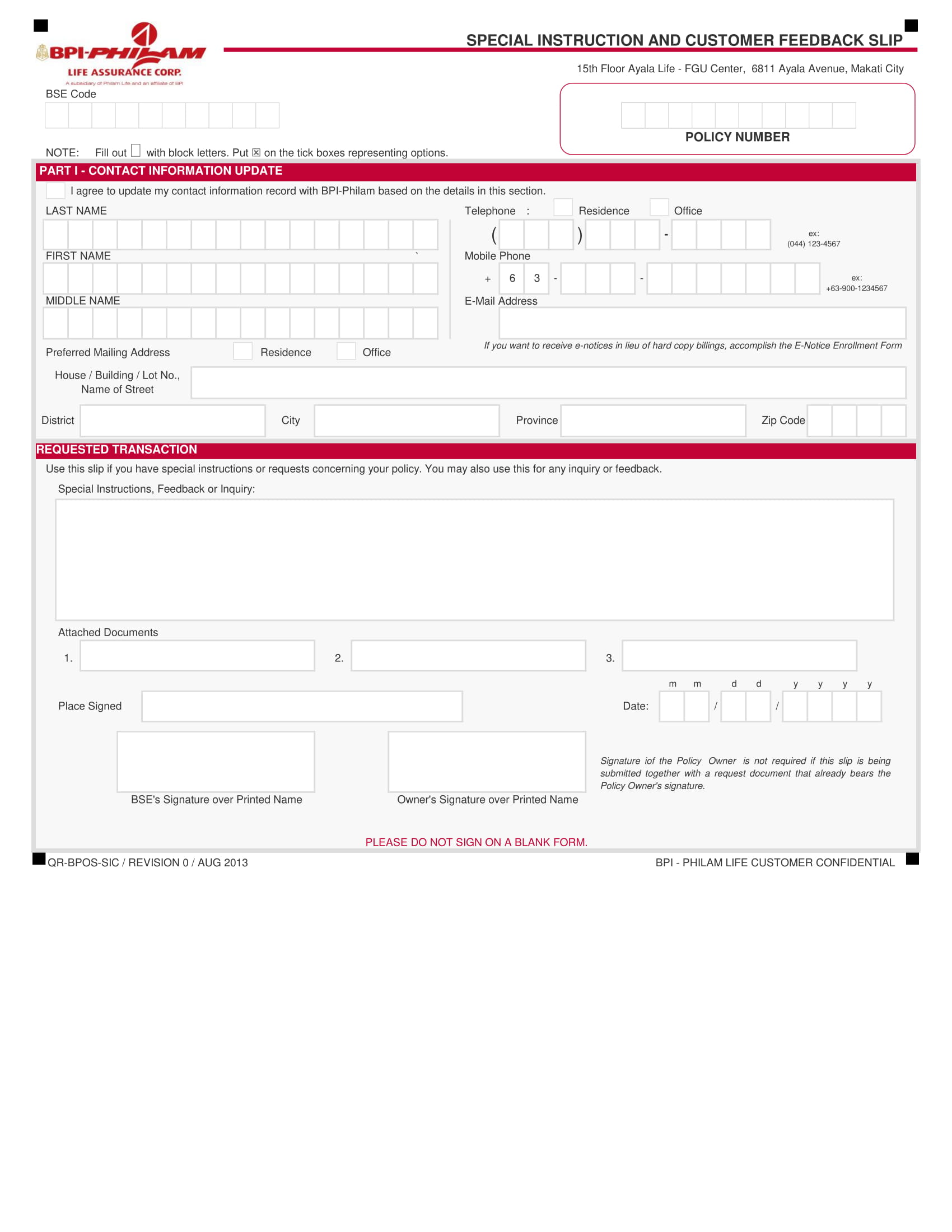 customer feedback slip 1