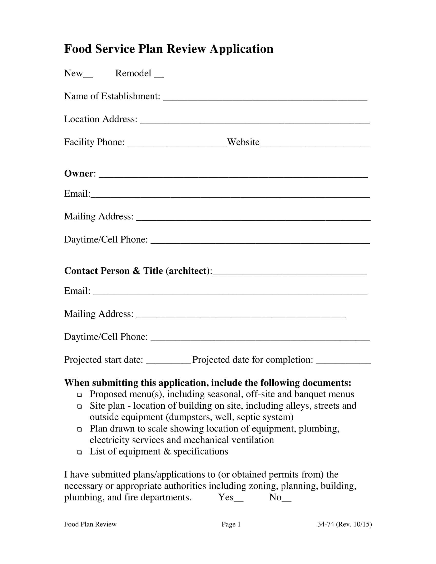 food service plan review application 01