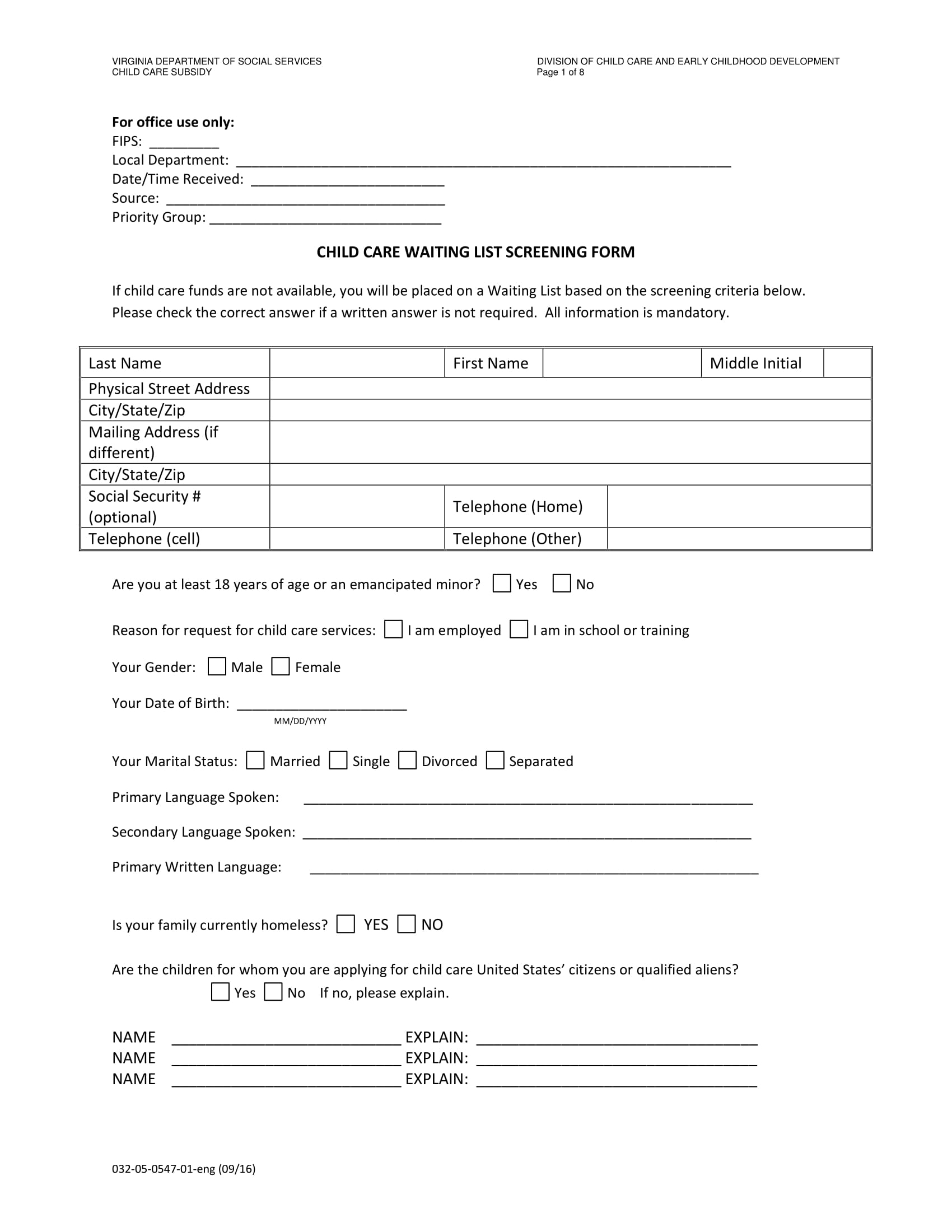 child care waiting list screening form 1