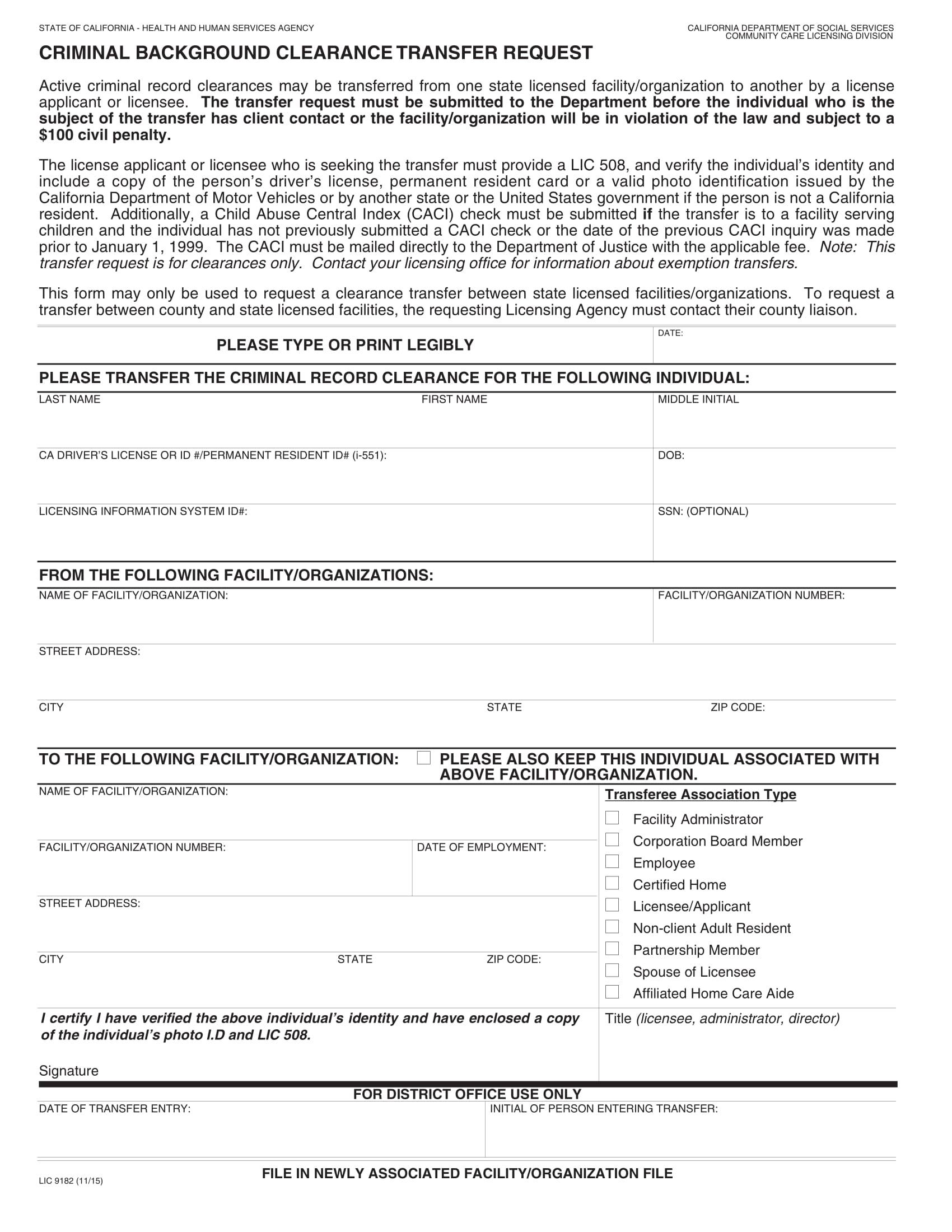 criminal background clearance form 1