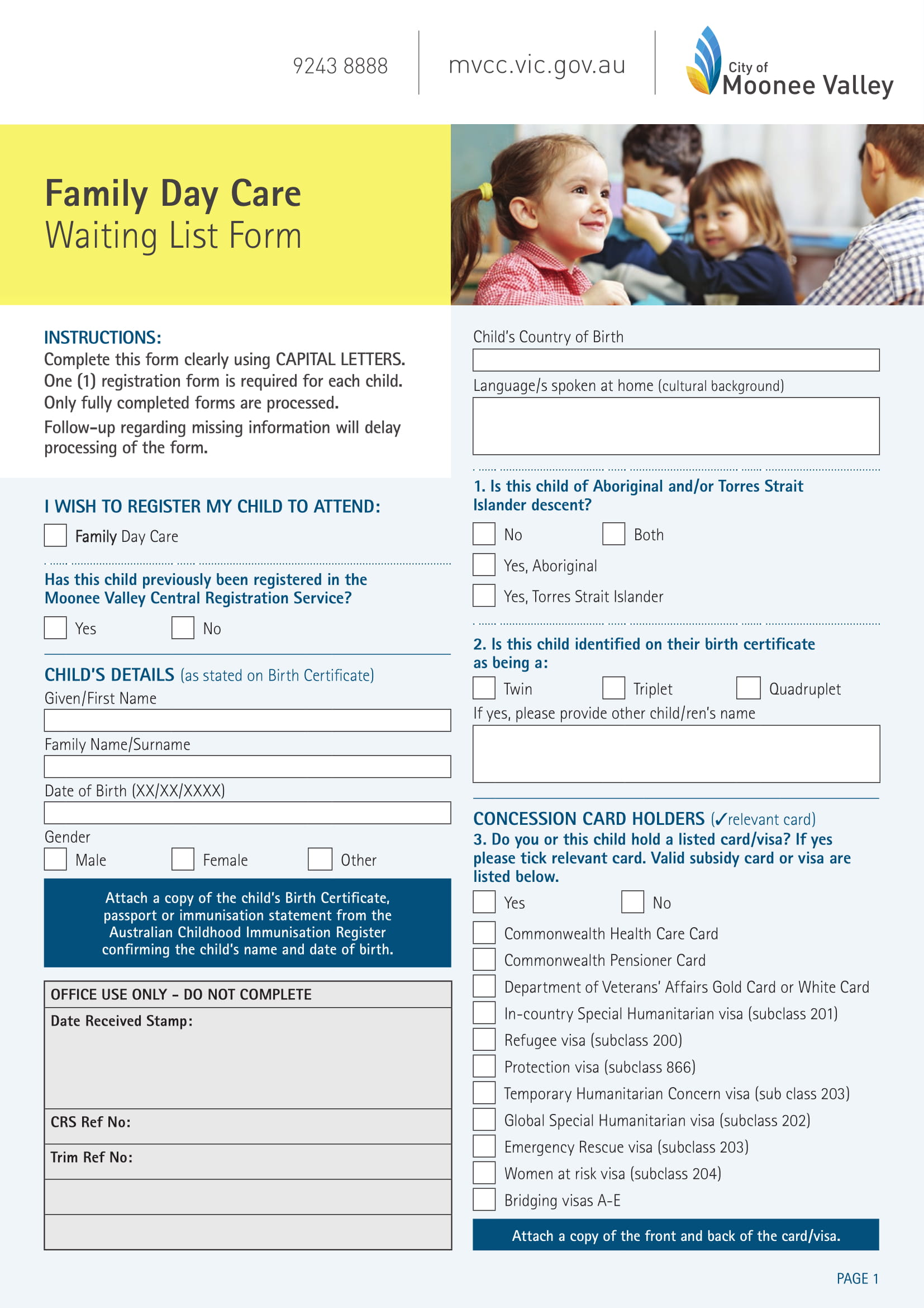 long daycare waiting list form 1