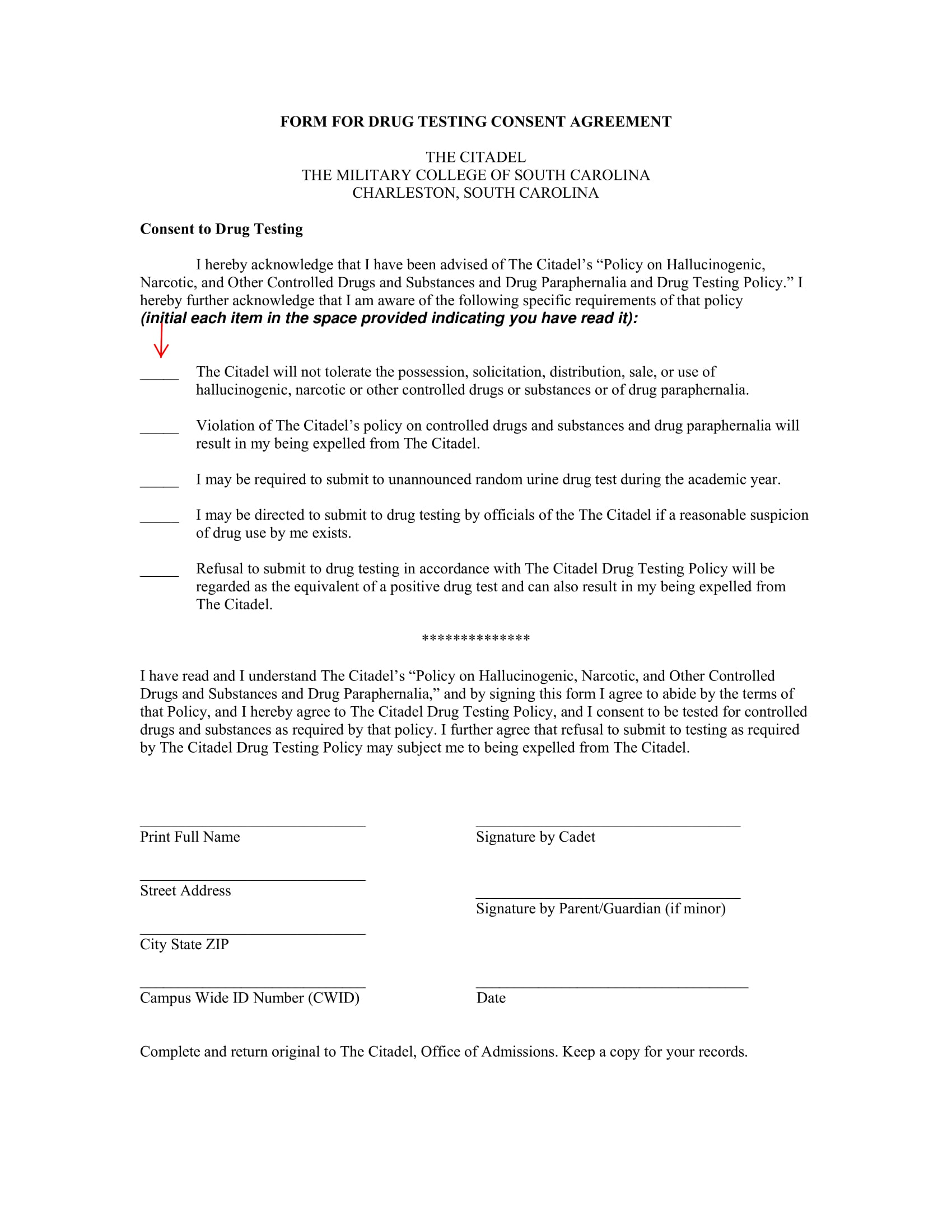 drug testing consent agreement contract form 1
