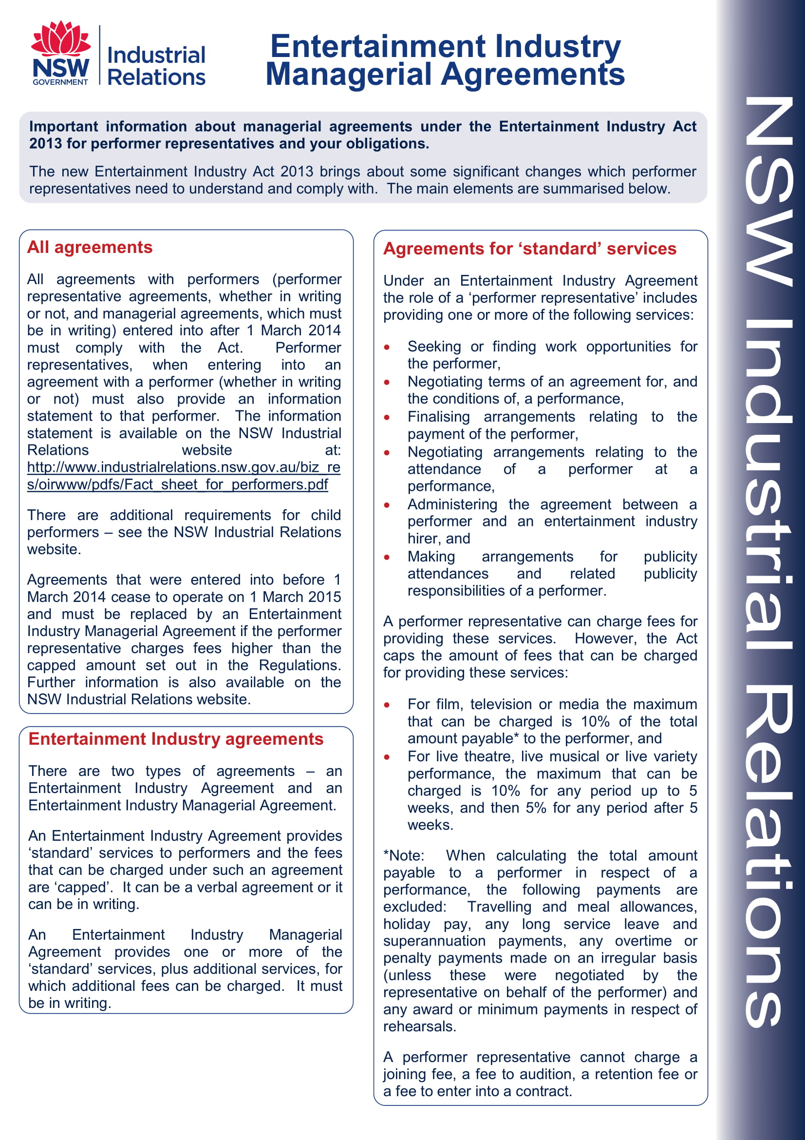 entertainment industry managerial agreement contract form 1