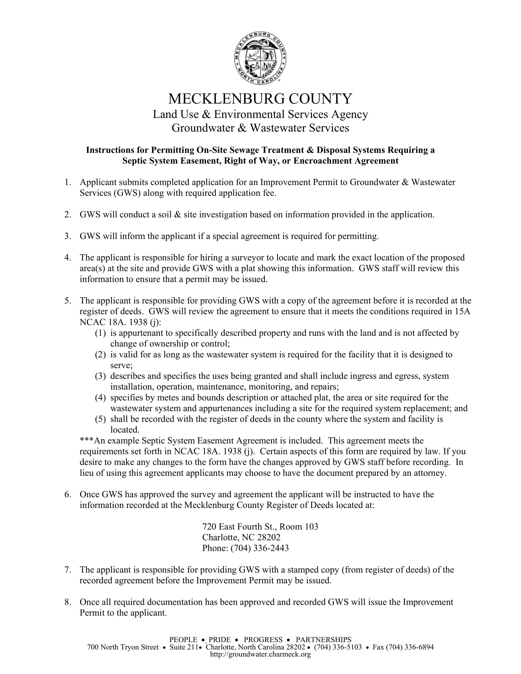 septic system easement agreement contract form 1