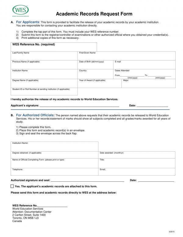 academic records request form 1 e1526869156305