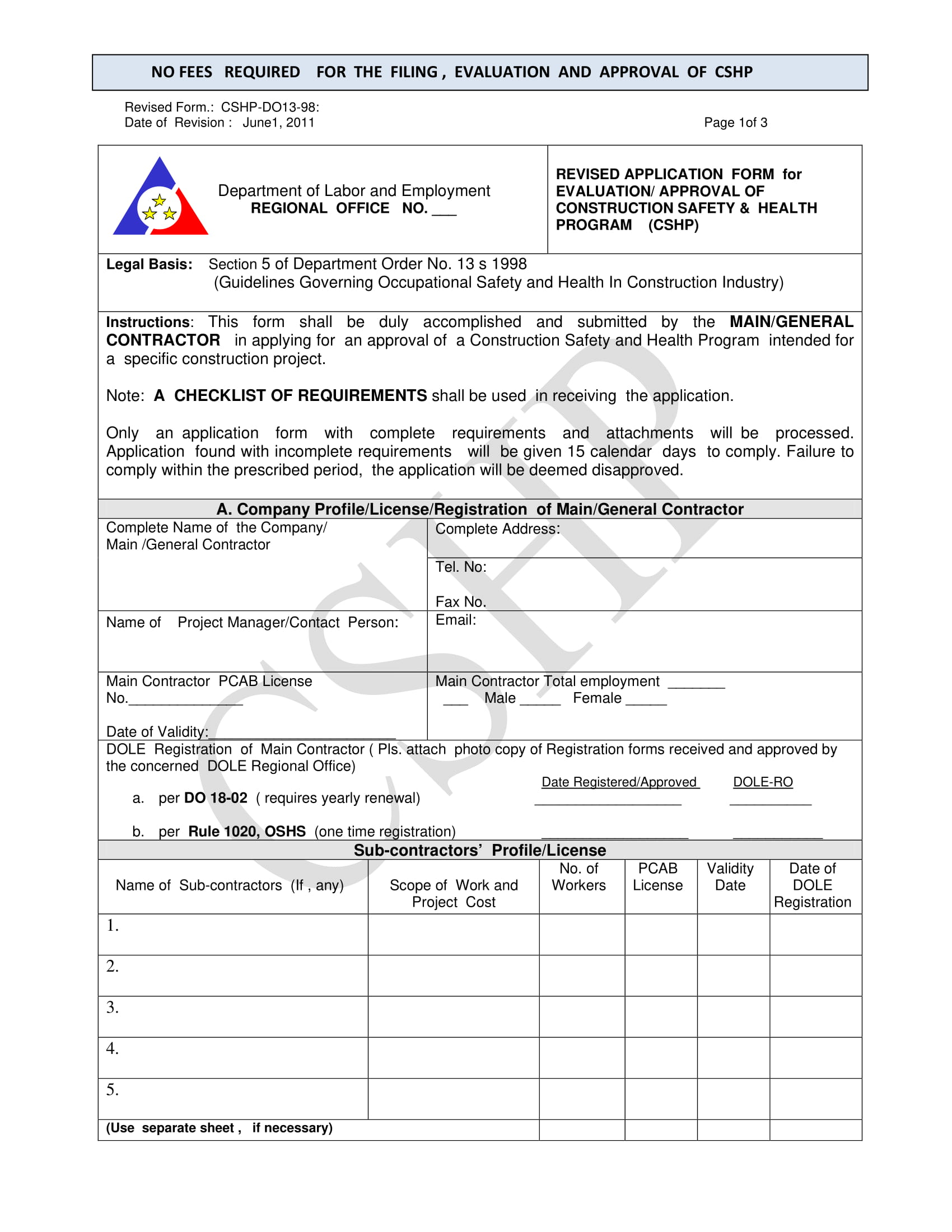 construction safety evaluation approval form 1