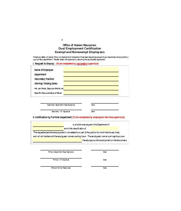 dual employment certification request form