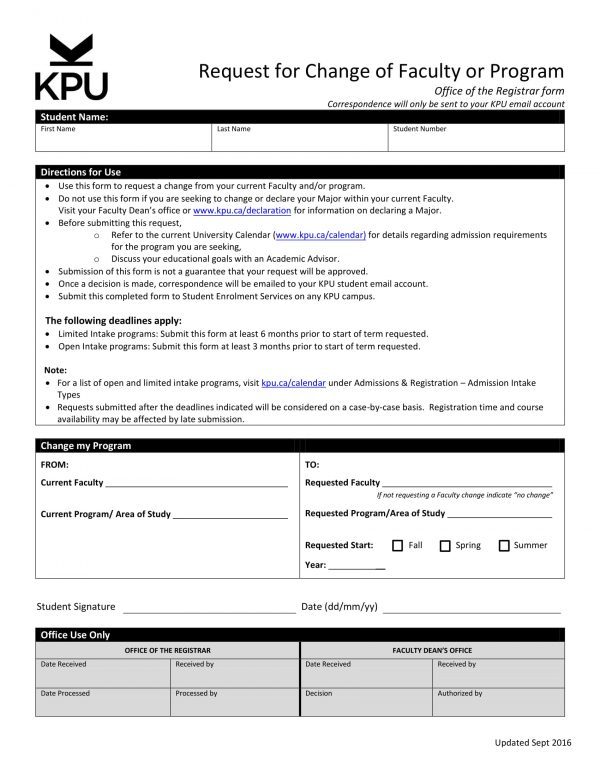faculty change request form 1 e1527059540868