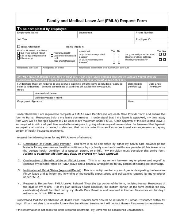 family and medical leave act request form