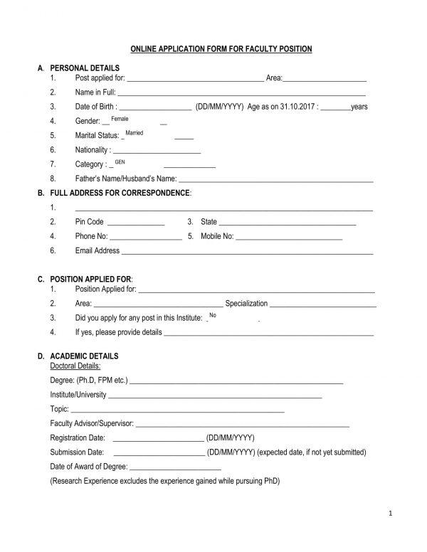 interactive online faculty application form 1 e1526891689248