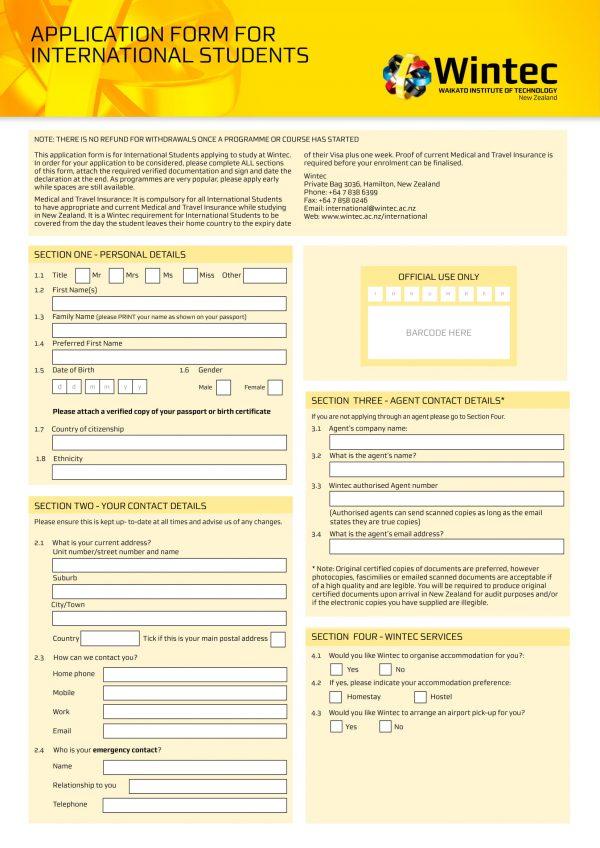 international student application form 1 e1527060015542