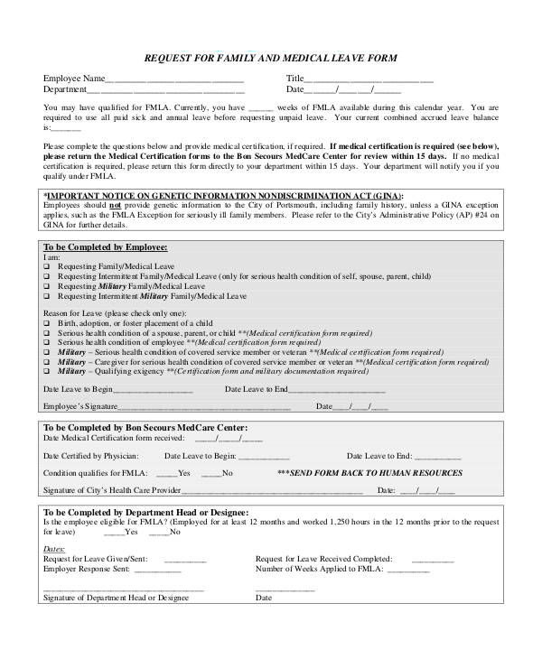 request for family and medical leave form