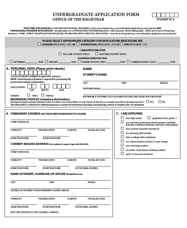 undergraduate application form to edit