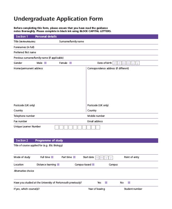 undergraduate application form