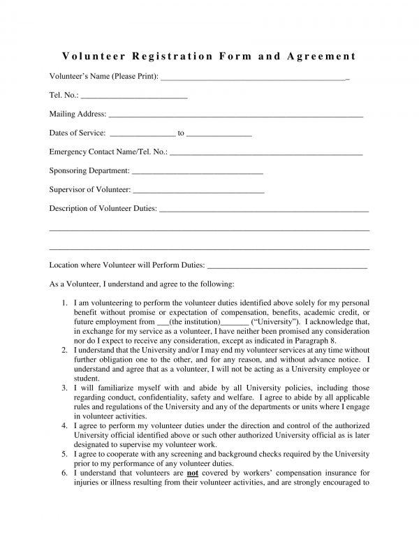 volunteer registration agreement form 1 e1526018222395