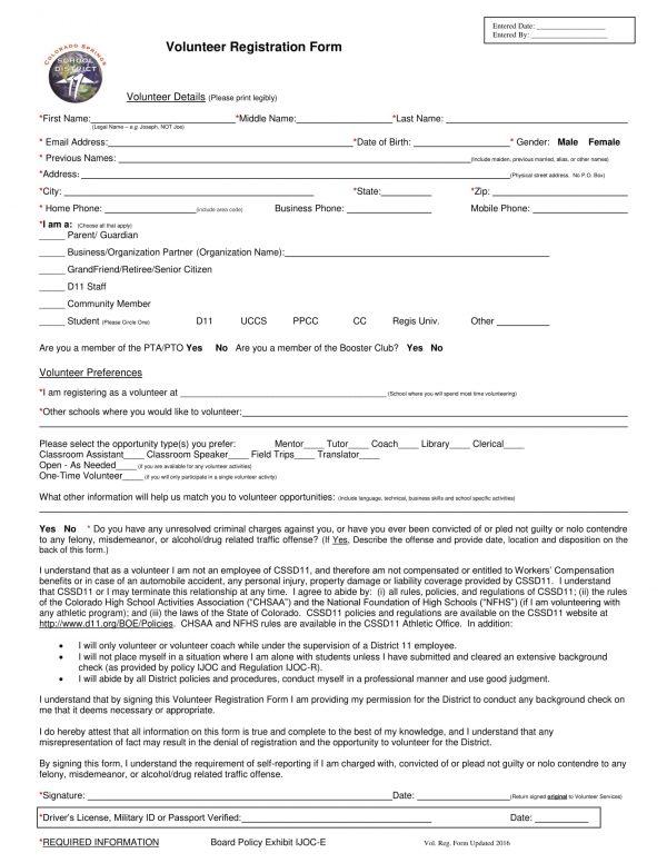 volunteer registration form sample 1 e1526017963238