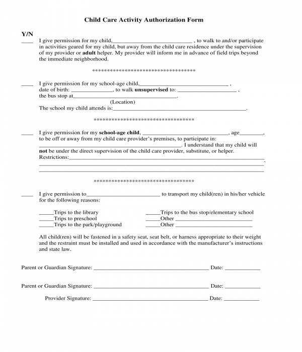 daycare activity authorization form