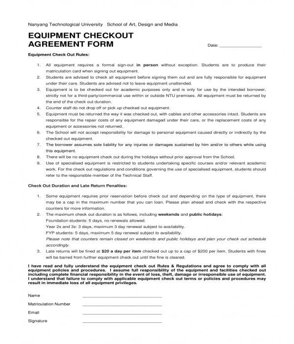 equipment checkout agreement form