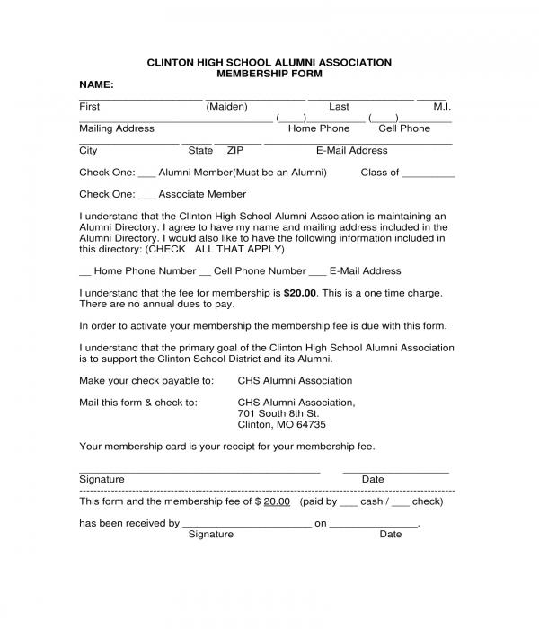 high school alumni membership application form